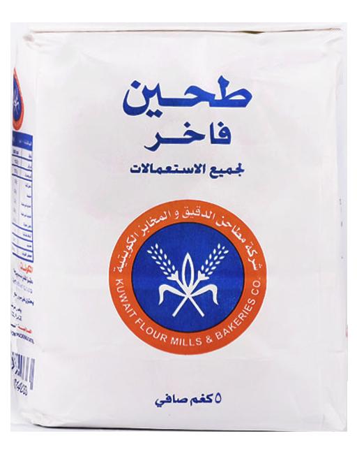 Kuwaity Patent Flour 5 Kg