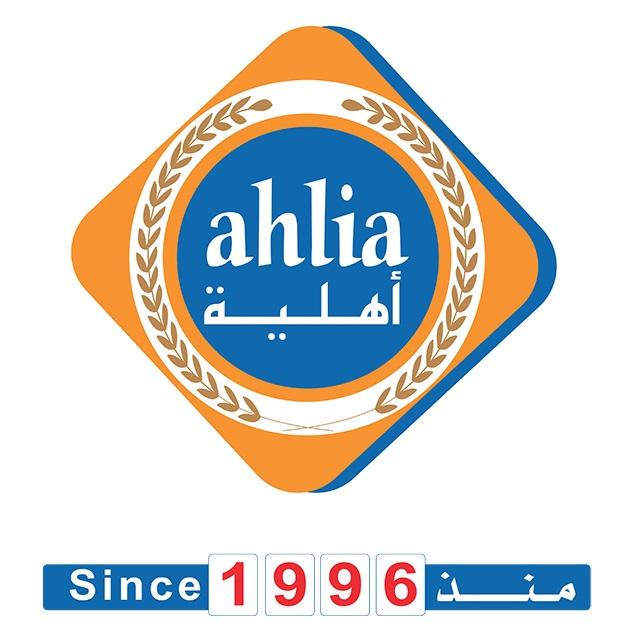 Ahlia Group Co.