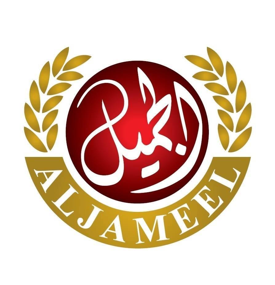 Al- Jameel International