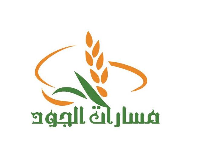 Masarat Al-Joud