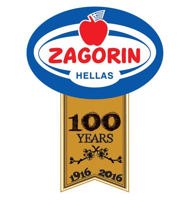 Agricultural Cooperative of Zagora