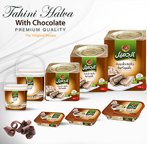 Tahini Halva with Chocolate