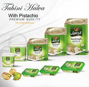Tahini Halva with Pistachio