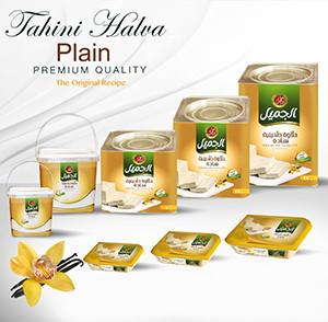 Tahini Halva Plain