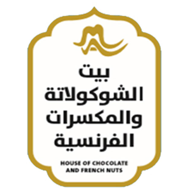 House of Chocolate and French Nuts