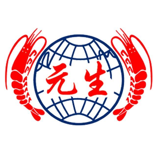 YUAN SANG PTE LTD