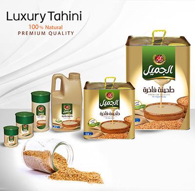 Al Jameel Tahini