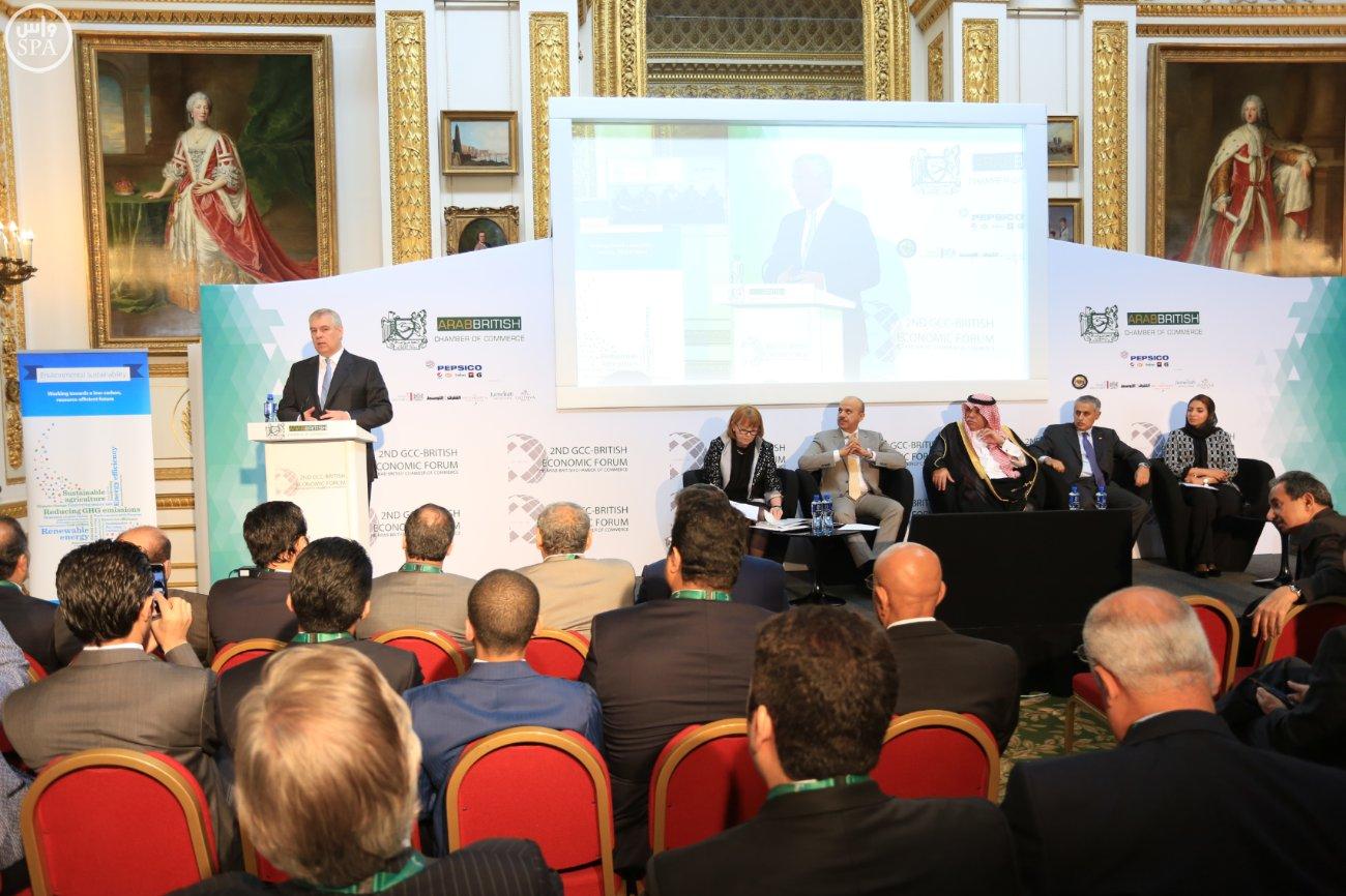 Second Gulf-British Economic Forum opened in London last week.