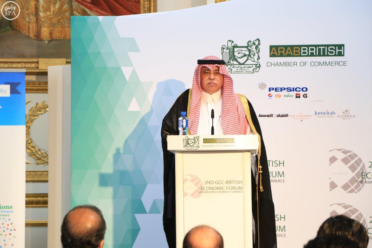 Saudi investments in Britain reach 60 billion pounds