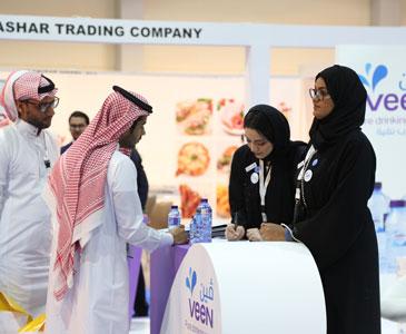 Saudi Arabia's bottled water market will reach a volume of 25.4 billion liters by 2024