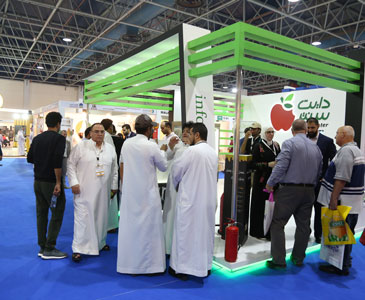 The Saudi Arabia weight loss market is projected to reach a value of US$ 1,507 Million by 2023, at a CAGR of 7.9% during 2018-2023