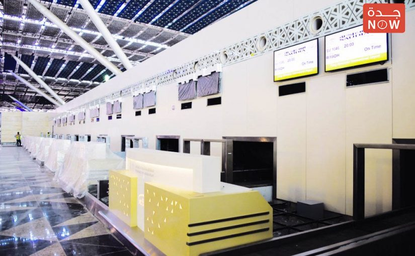 220 «counters» in Jeddah's New Airport / Foodex_Saudi