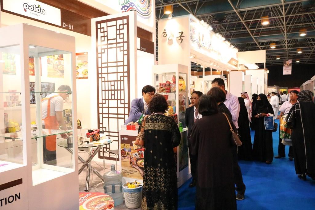 Latest Developments in the Local and International Food Scene, Showcased in Foodex Saudi 2015