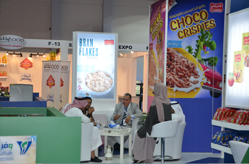 Breakfast cereal sales are estimated to rise to US $244.5 million through 2021-Foodex Saudi