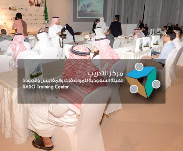 SASO Training center is the Official Training Partner at Foodex Saudi