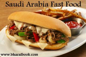 Saudi Arabia Fast Food Market : Industry Size, Share, Analysis, Trend & Future Planning 2017