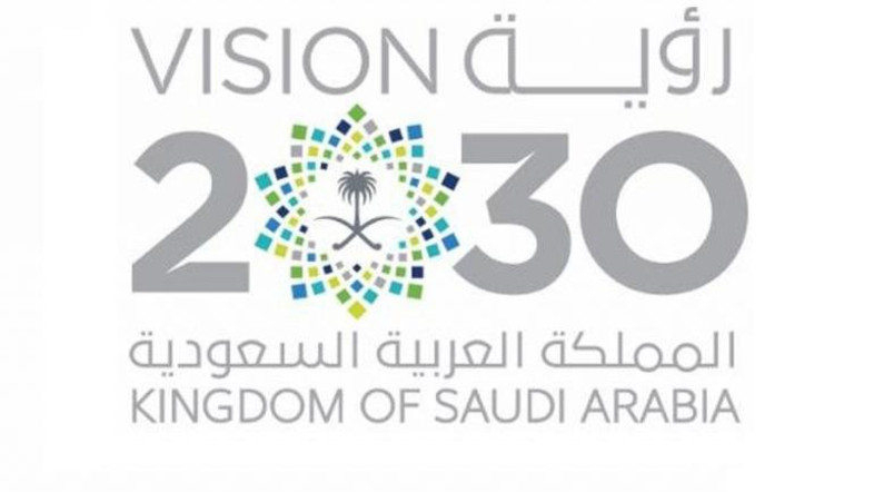 Saudi Arabia unveils 15-year plan to transform its economy / Foodex